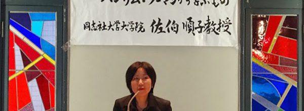 2013年12月14日 地域交流イベント(紅葉坂教会)の開催報告