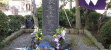 2020年 1月 23日 新島襄先生終焉之地 碑前祭 & 永眠130周年記念講演会及びコンサートのご案内