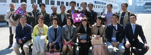 2018年 3月25日 若手の会「横浜港ランチクルーズ と オオシマザクラ鑑賞会」の実施報告