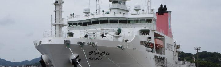 2018年 5月25日 KDSウォーキング(国立海洋研究開発機構 見学)のご案内