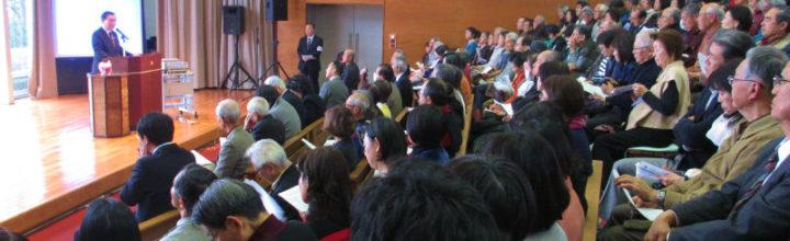 2016年 1月23日 地域交流イベント(大磯町)の開催報告