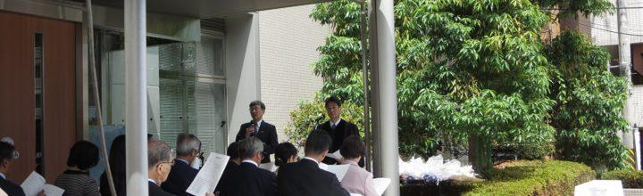 2017年 6月17日~18日 同志社フェア in 仙台 参加報告