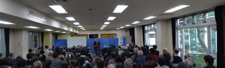 2013年 1月23日 地域交流イベント(大磯町)の開催報告