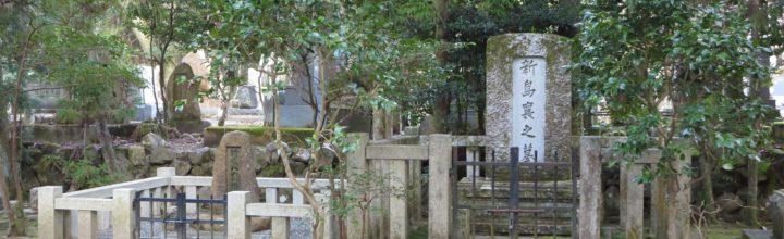 2017年 2月25日 同志社墓地(京都)墓参