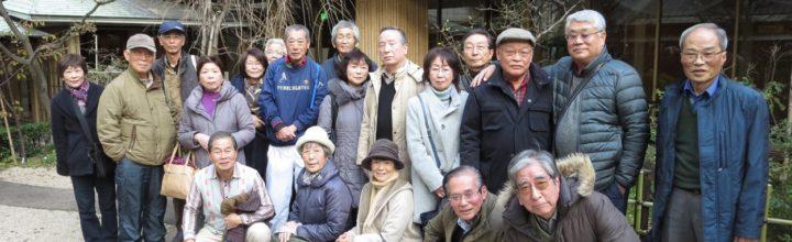 2018年12月14日 アラフォー会『神奈川宿歴史の道(一部)散策』 & 『日本料理 桂川』(ランチ忘年会)の実施報告