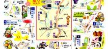 2019年 1月 21日 KDSウォーキング(横浜七福神巡り)のご案内