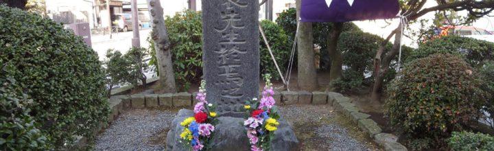 2019年 1月23日 同志社創立者 新島襄 終焉の地 碑前祭 の開催報告