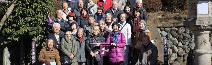 2019年 1月21日 KDSウォーキング(横浜七福神巡り)実施報告