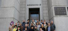 2019年 3月 13日 アラフォー会(「東京国際フォーラム」見学 と 「マッカーサー記念室」見学 & ランチ懇親会)の実施報告