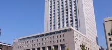2019年 3月 13日 アラフォー会(「東京国際フォーラム」見学 と 「マッカーサー記念室」見学 & ランチ懇親会)のご案内