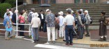2019年 6月 7日 KDSウォーキング(桜美林大学[カタルパ]の見学)の実施報告