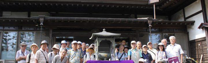 2019年 9月 11日 KDSウォーキング(春日局ゆかりの地&お寺を訪ねる)の実施報告