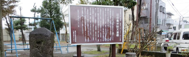 """2019年 12月 12日 KDSウォーキング(""""江の島道""""を歩く & 忘年会)のご案内"""